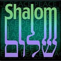 ShalomTile
